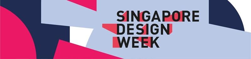 不容小覷的設計力量 聚焦新加坡設計週