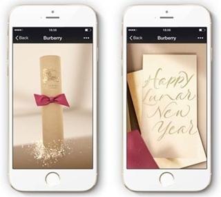 新年新體驗  BURBERRY x 微信 推互動服務