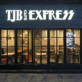 快「食」尚!TJB EXPRESS展新店