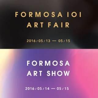 藝術年度盛事!首創雙展場 福爾摩沙101國際藝術博覽...