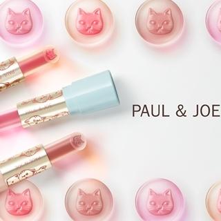 PAUL & JOE 當貓咪遇上唇彩