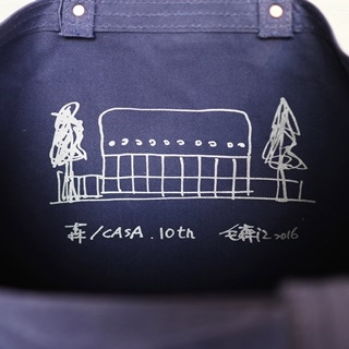 森Casa + 京都百年品牌一澤信三郎布包