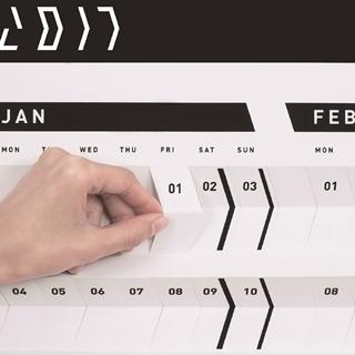 迎接美好2017 你需要一個得獎的年曆
