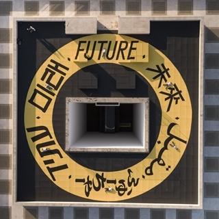 「壞的總會過去,未來都是好的」六位街頭藝術家,用...