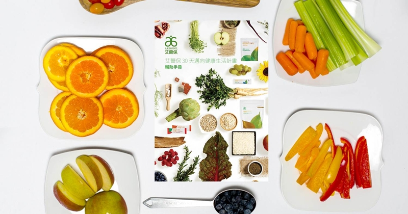 不靠節食 維持健康生活