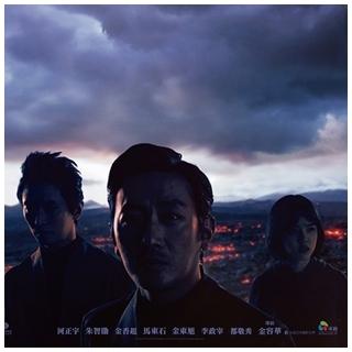 《與神同行:最終審判》演員上直播大談拍攝過程 朱智勛...