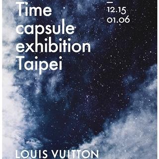 Louis Vuitton「時空‧錦‧囊」來台開...
