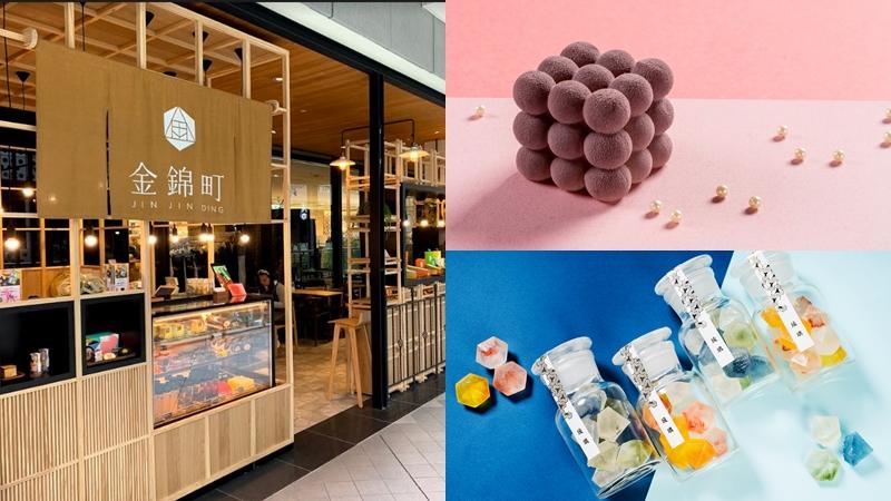 視覺、味覺雙享受,獨立風格甜點店來襲