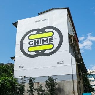 永康街Gucci藝術牆換新裝 全新視覺效果襯托品牌理念