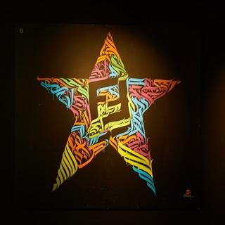 感受FENDI藝術 展覽首度在亞洲亮相