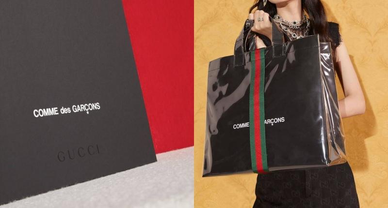 Gucci X COMME des GARÇONS!全新黑色托特包已開賣