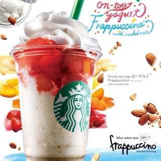 Starbucks也辦起時尚秀 還以星冰樂當主題!