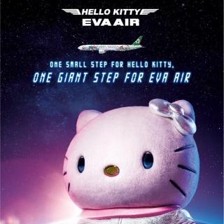 跟著Hello Kitty一起萌到休士頓!