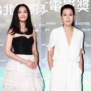 劉若英、姚晨台北電影節與Piaget閃耀紅毯