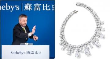 蘇富比「永恆璀璨之鑽」拍賣會將登場!世上最珍貴的白鑽這裡找